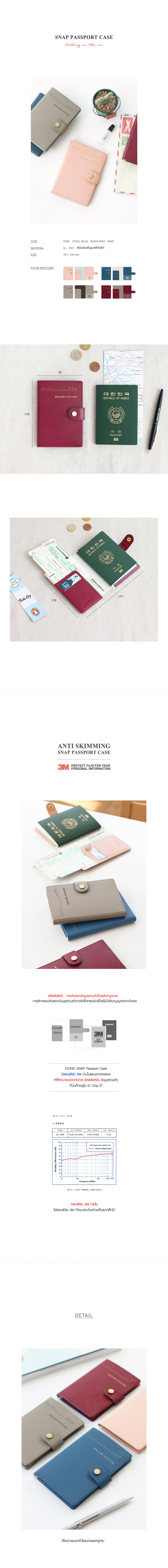 snap-passport-case-2.jpg