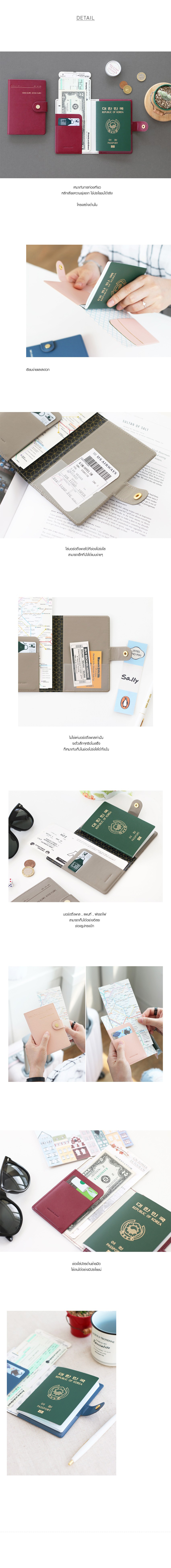 snap-passport-case-4.jpg
