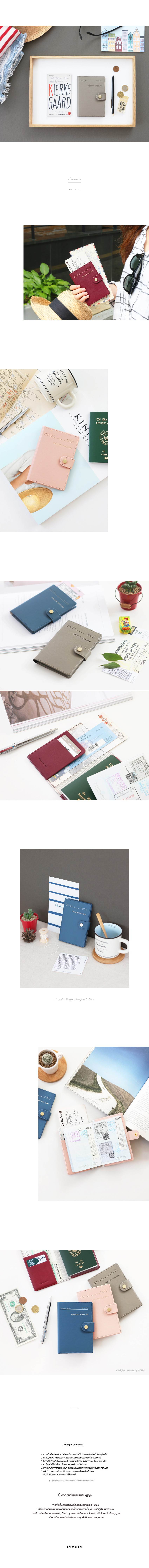 snap-passport-case-6.jpg